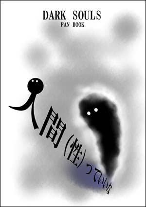 東方Project新作「東方心綺楼」無料体験版 WEB公開開始キタ━━━━━━━(゚∀゚)━━━━━━━!!